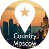 Country Moscow | Москва - Афиша - Путеводитель