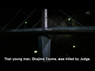 Kamen Rider Drive - 18,