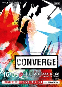 CONVERGE (USA) ** 16.09.15 ** СПб (Зал Ожидания)