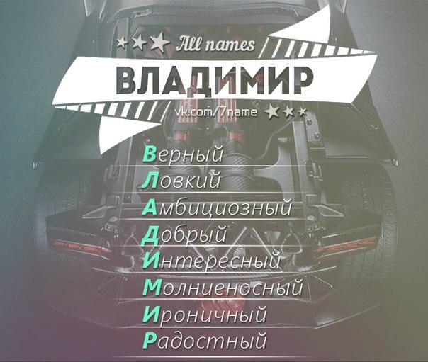 Владимир Дроздов.