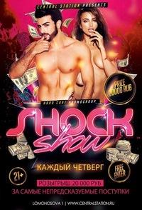 SHOCK SHOW -CS- HARD CORE PRTY