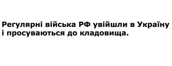 США готовят новые санкции против РФ: в нашем распоряжении есть дополнительные инструменты давления, - Госдеп США - Цензор.НЕТ 2299