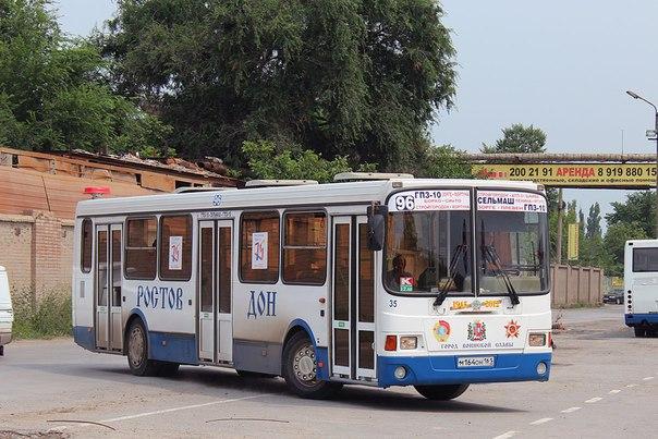 #транспорт #автобус
