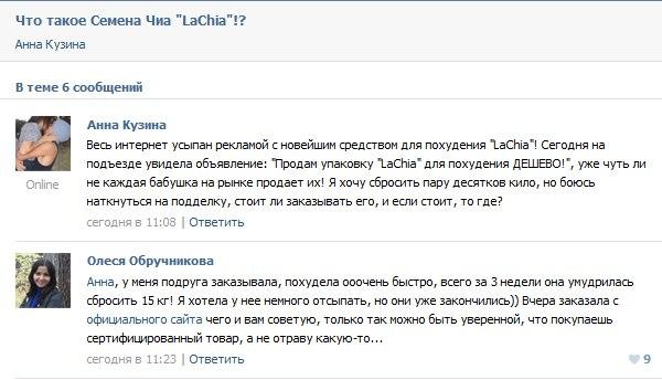 Диета дюкана: меню на каждый день фазы атака | вконтакте.