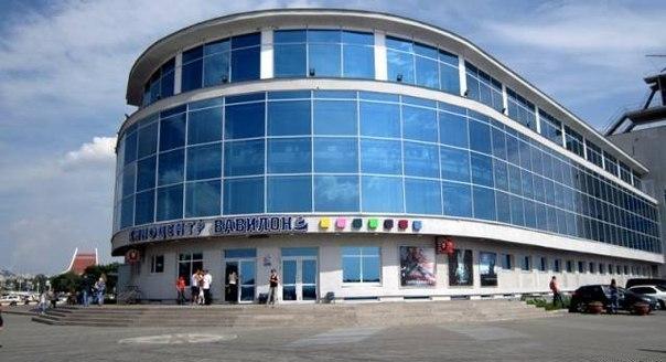 Кинотеатр Вавилон - Расписание - Кинотеатры Омска