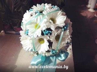 Доставка цветов по калинковичу подарок мужчине вдв