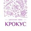 ЦВЕТЫ|Доставка цветов|РОЗЫ|В Ульяновске