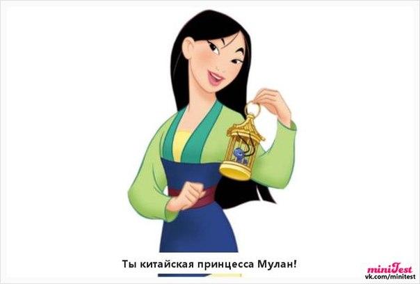 Фото №364224390 со страницы Концевенко Анастасии-I-I