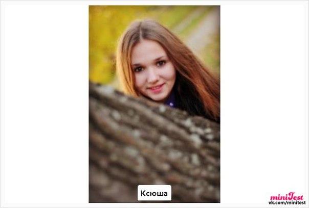 Фото №364226921 со страницы Концевенко Анастасии-I-I
