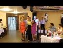 Оригинальное поздравление танец на свадьбу от друзей