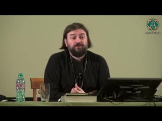 Лекция 30. Протоиерей Андрей Ткачев. Ответы на вопросы