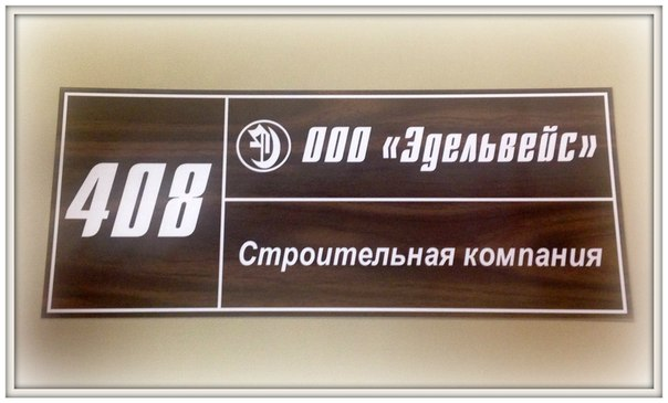 таблички в петербурге