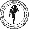 Тайский бокс в Мурманске. Спорт не для слабаков!