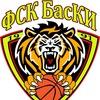 ФСК-«БасКИ» Баскетбол на колясках