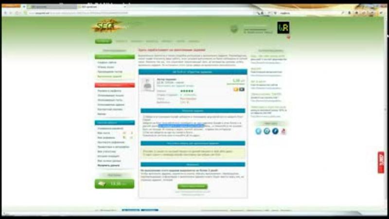 Заработок на Seo Sprint без вложений от 30 до 200 рублей в день