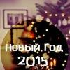 стихи на новый год,на праздники разные)