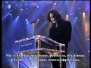 Michael Jackson's speech on Bambi Awards 2002 русские субтитры