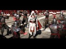 Assassin's Creed Brotherhood: E3 Preimere