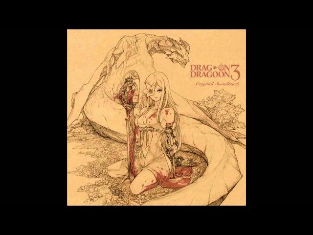 DRAG-ON DRAGOON 3 オリジナル・サウンドトラック Empty Tone MONACA feat. Emi Evans