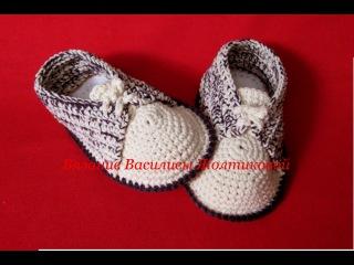 Тапочки крючком детские crochet slippers
