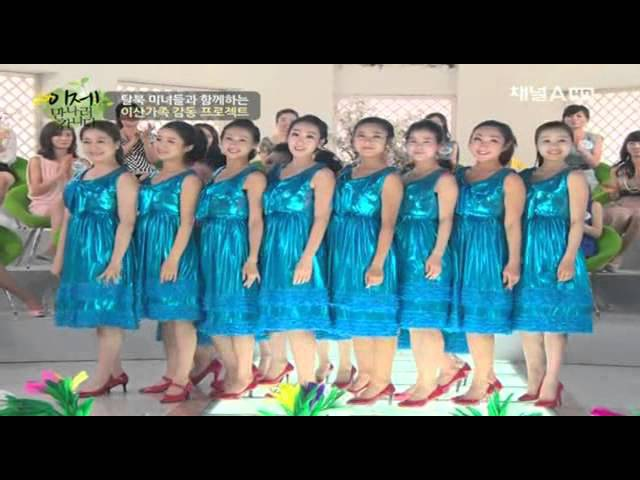 Instant Changing Dress Color Magic Show