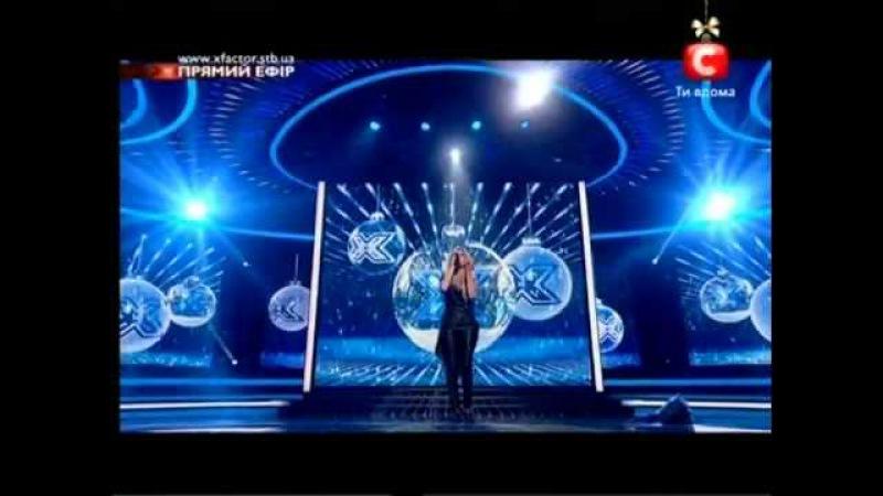 Х-фактор 3. Победная песня Аиды Николайчук