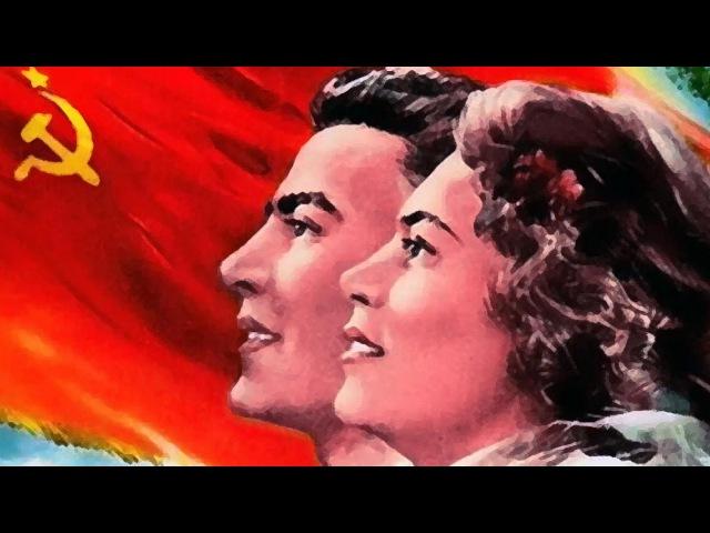 Гимн СССР(National Anthem of the Soviet Union)