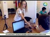Кыргызстанцы сдают биометрические данные.