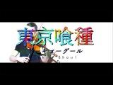 Tokyo Ghoul - Unravel (Violin Cover) Sefa Emre İlikli feat. Zenpaku