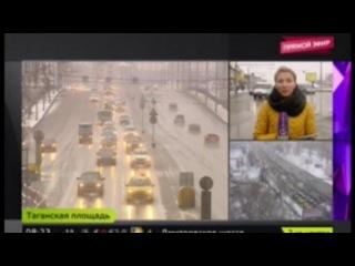 Новости - Заторы на столичных дорогах 1 апреля достигли 4 баллов