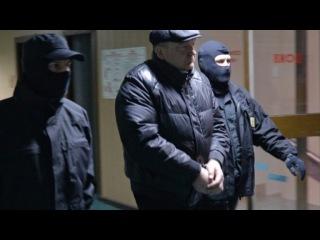 Новости - Суд арестовал экс-главу ФСИН Реймера по обвинению в мошенничестве