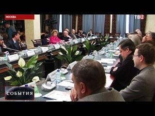 Новости - В Общественной палате обсудили оперу