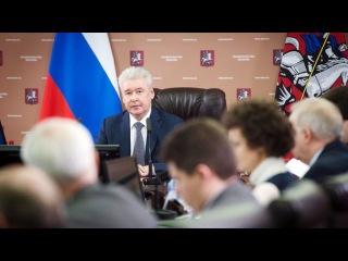 Новости - В Москве введено льготное налогообложение гостиниц
