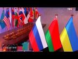 Новости - Контактная группа по Украине встретится в Минске 30 января