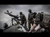 Новости - ОБСЕ: Киев нарушает режим прекращения огня