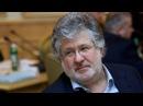 Новости - Судьбу Коломойского решил звонок Байдена