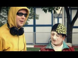 Наша Russia: Славик и Димон - Кокаин из магазина
