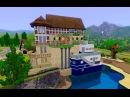 Sims 3 Дом с сюрпризами