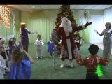 Игра и танец с Дедом Морозом в детском саду