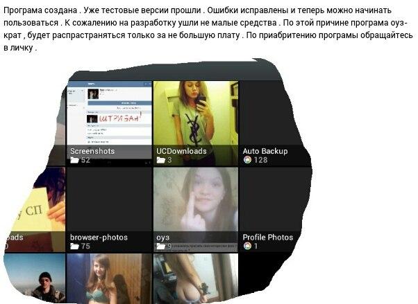 попки видео онлайн смотреть