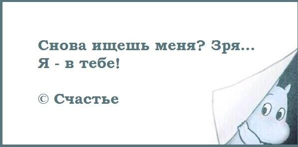 https://pp.vk.me/c624718/v624718011/284bf/F3ITtt0TW8I.jpg