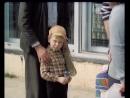 Вы чье, старичье? 1988 реж. Иосиф Хейфиц