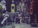 Путешествие Гулливера в страну лилипутов и в страну гигантов Le voyage de Gulliver à Lilliput et chez les géants 1902