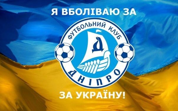 """Ситуация в """"Укрнафте"""" находится под контролем правоохранителей, - МВД - Цензор.НЕТ 7276"""