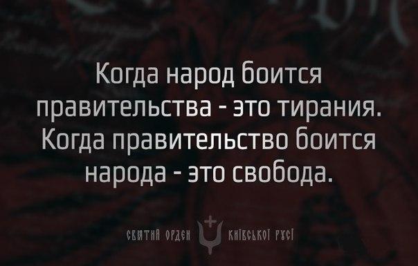 """Минобороны РФ начало активную подготовку к противодействию """"цветным революциям"""" - Цензор.НЕТ 6897"""