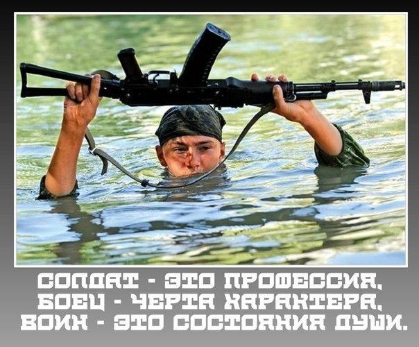 """Грицак рассказал о спецоперации СБУ по предотвращению создания """"народных республик"""" на Одесчине - Цензор.НЕТ 5593"""