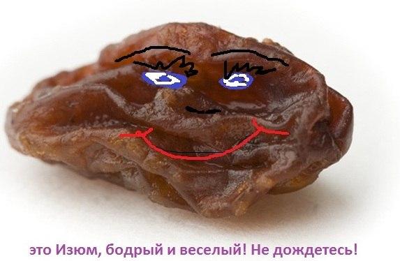 аватарка наташа: