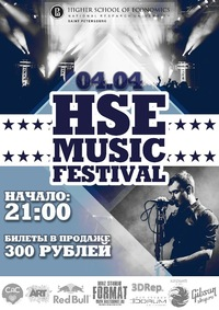 ◄HSE Music Festival' 15 + After Party►