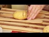 Ну, оОчень вкусная - Картошка-Гармошка!
