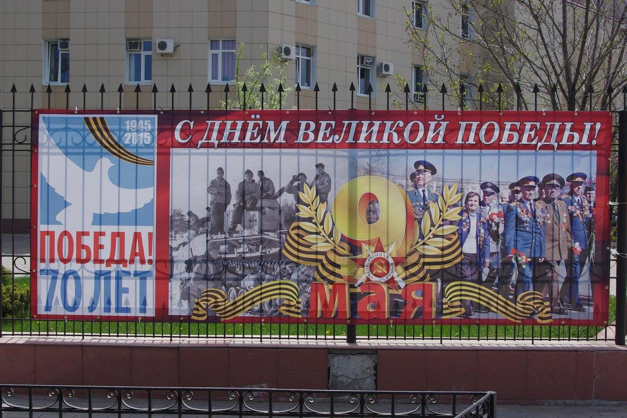 В Киеве не будет военного парада 9 мая, - КГГА - Цензор.НЕТ 6065